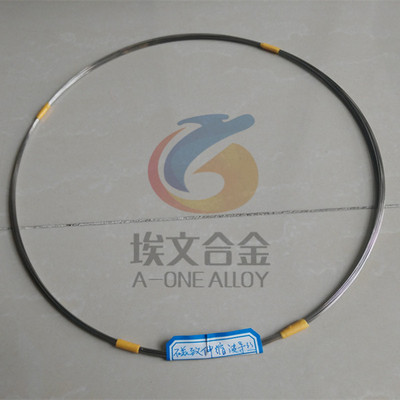Magnetostrictive waveguide wire